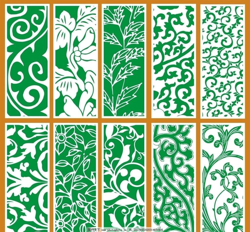 缕空花纹 雕刻花板 花纹 雕花 橱窗 欧式花纹 中式花纹玻璃磨花 玻璃