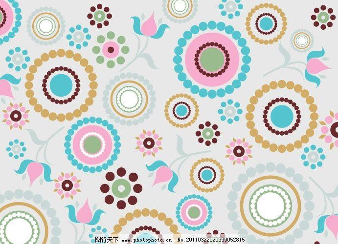 可爱花纹背景矢量素材 花纹 花朵 碎花 纹样 底纹 动感 圆圈 古典