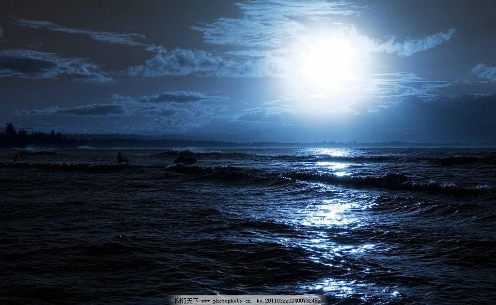 海上月光 天空 云彩 大海 海面 夜景 自然风光设计