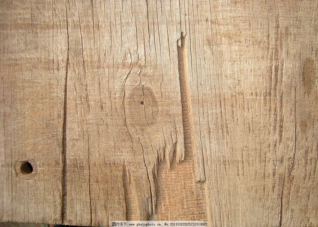 木纹地板 移门 花纹