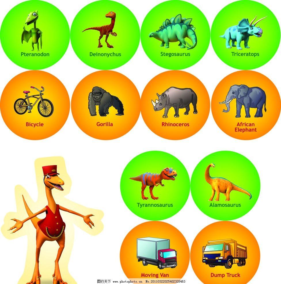 动物汽车图片