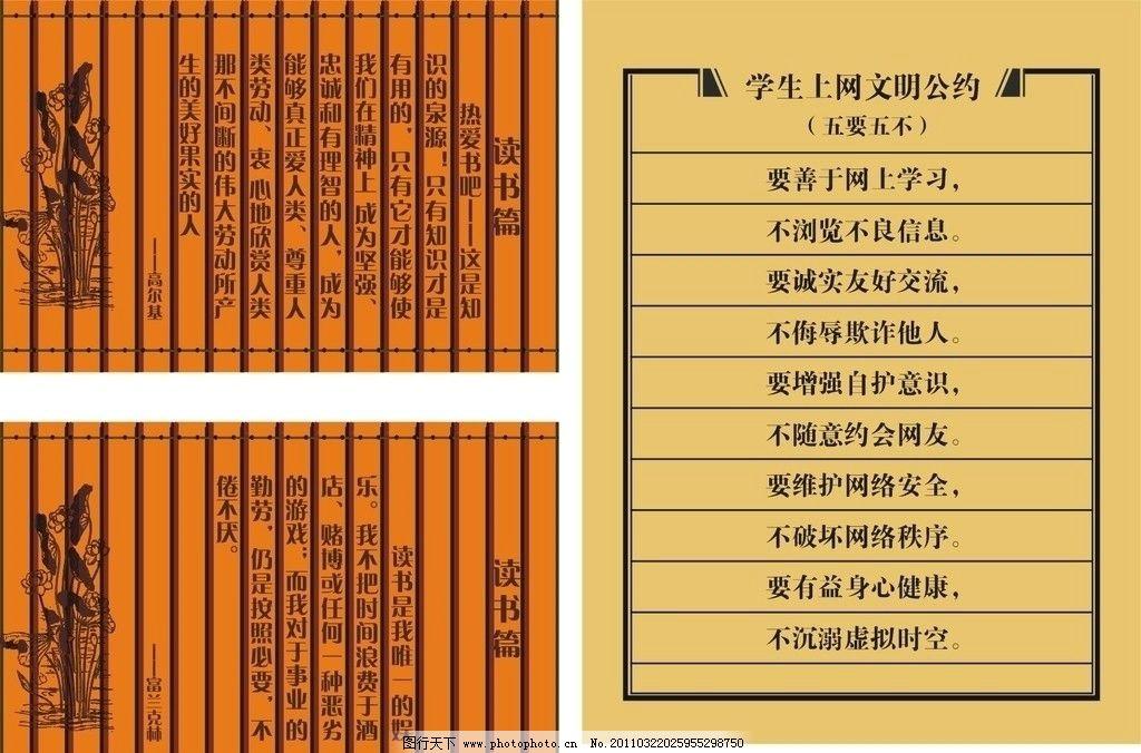 古书 古书卷 失量古代竹卷