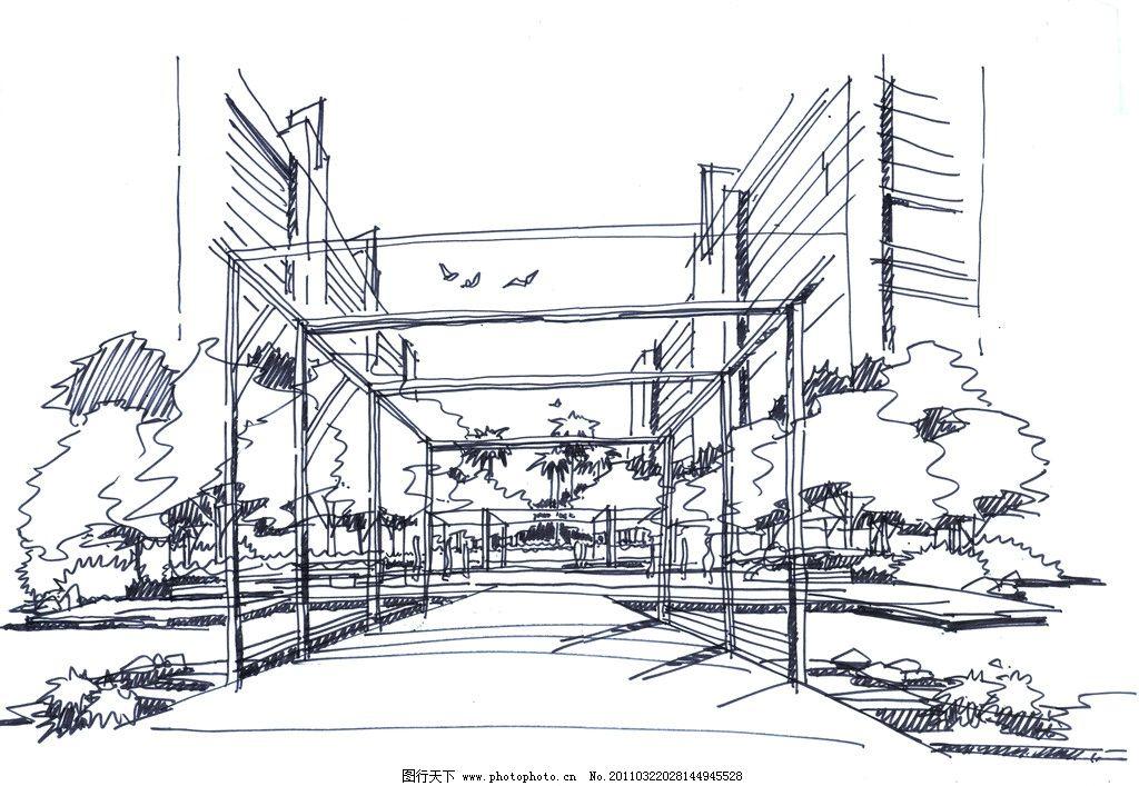 景观设计手绘草图 设计图 手绘图 效果图 线稿 线描 住宅环境