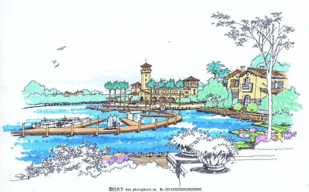 景观手绘效果图 钢笔淡彩 马克笔 欧式 西班牙风格 水岸 游艇