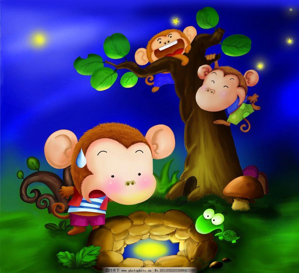 猴子 大树 井底 小乌龟 小猴子捞月亮 草地 插画图片 psd分层素材 源