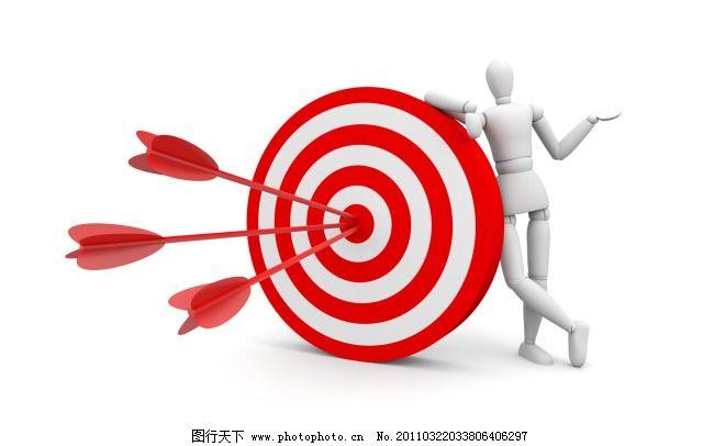 箭头 卡通 领导 全体 商务人士 商业人士 士气高昂 3d 3d小人 与众不