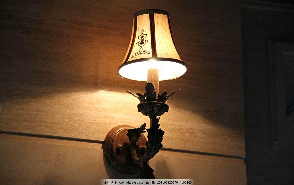 欧式壁灯图片