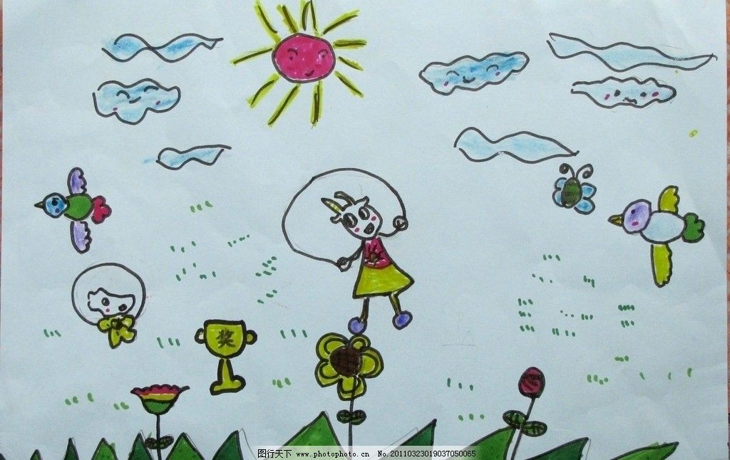 动物运动会 畅想亚运 动物 卡通 运动会 儿童画 跳绳 绘画书法 文化