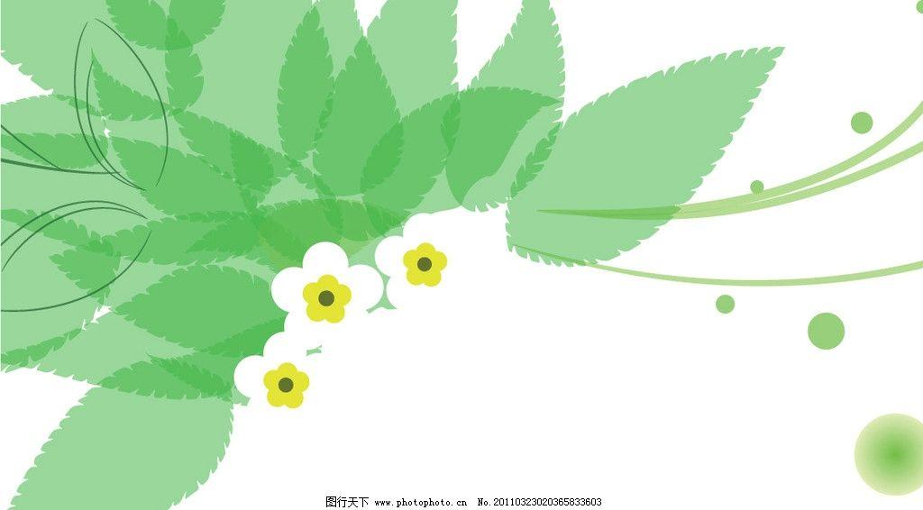 背景 壁纸 绿色 绿叶 树叶 植物 桌面 1024_566
