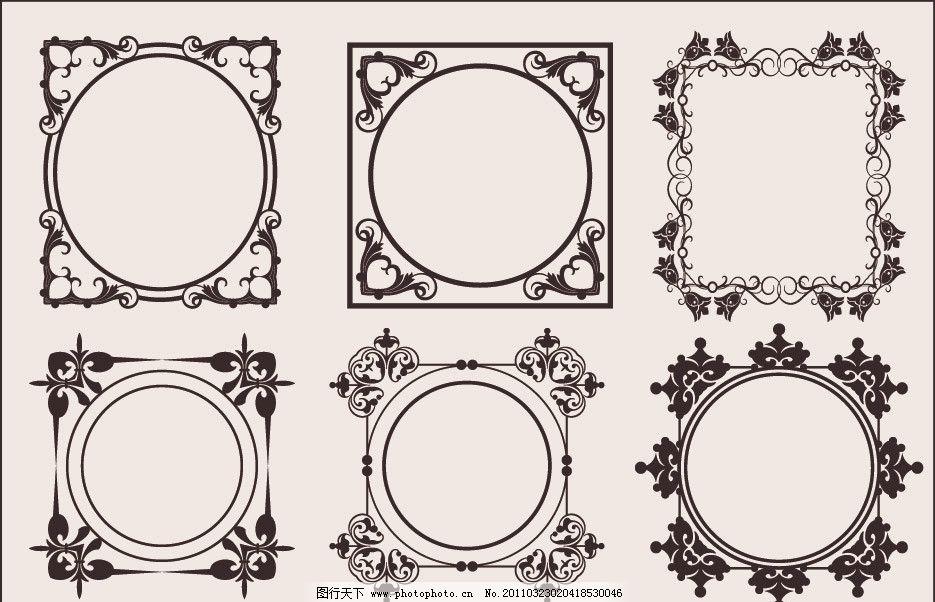 古典花纹 古典花边 古典边框 欧式花纹 欧式花边 欧式边框 线条花纹