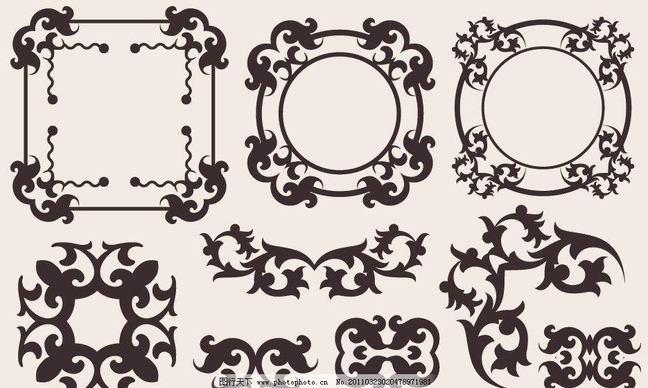 古典花纹花边框 古典花纹 古典花边 古典边框 欧式花纹 欧式花边 欧式