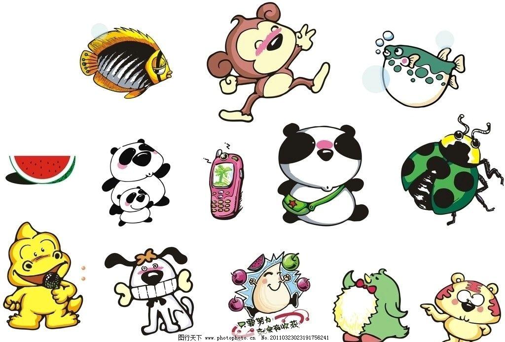 动物杂锦图图片