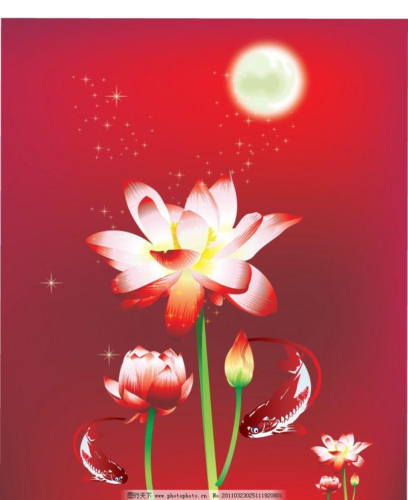 高清花 荷花 鱼 月亮 艺术花 装饰画 无框画 矢量花 夜花 红色花 抽象