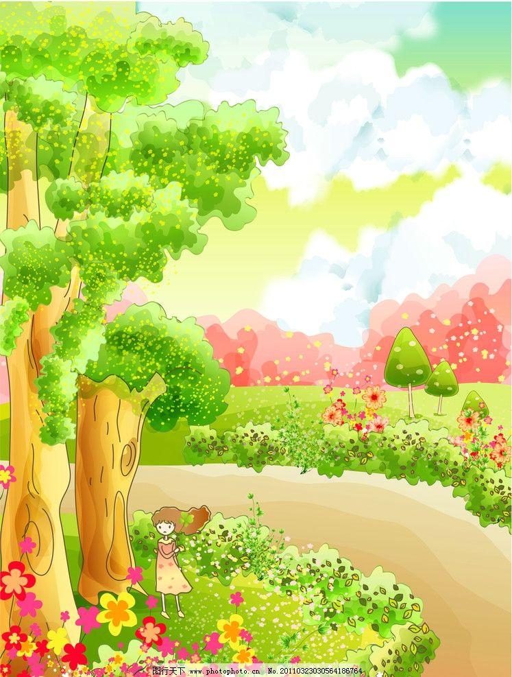 采花 卡通风景图片 采花小女孩 树 大路 花朵 风景漫画 动漫动画