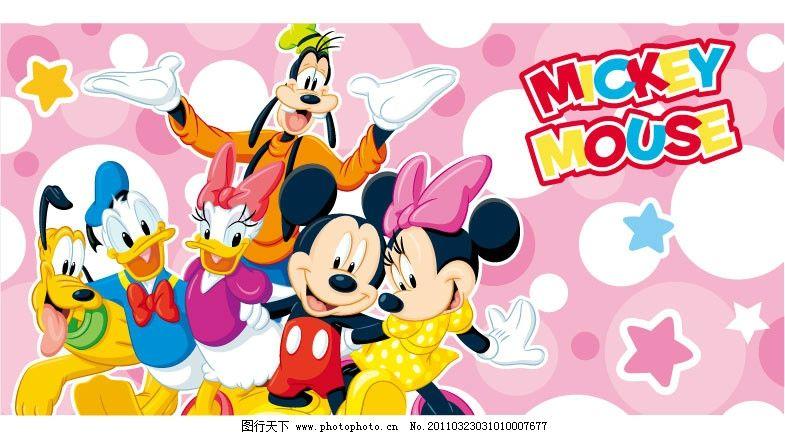迪士尼米奇米妮 迪斯尼 唐老鸭 高飞 米老鼠 米奇组合 卡通 可爱