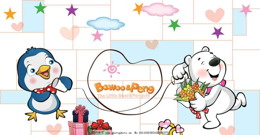 卡通 矢量 其他设计 广告设计 ai 礼品盒 礼物 传声筒 格子 背景 可爱