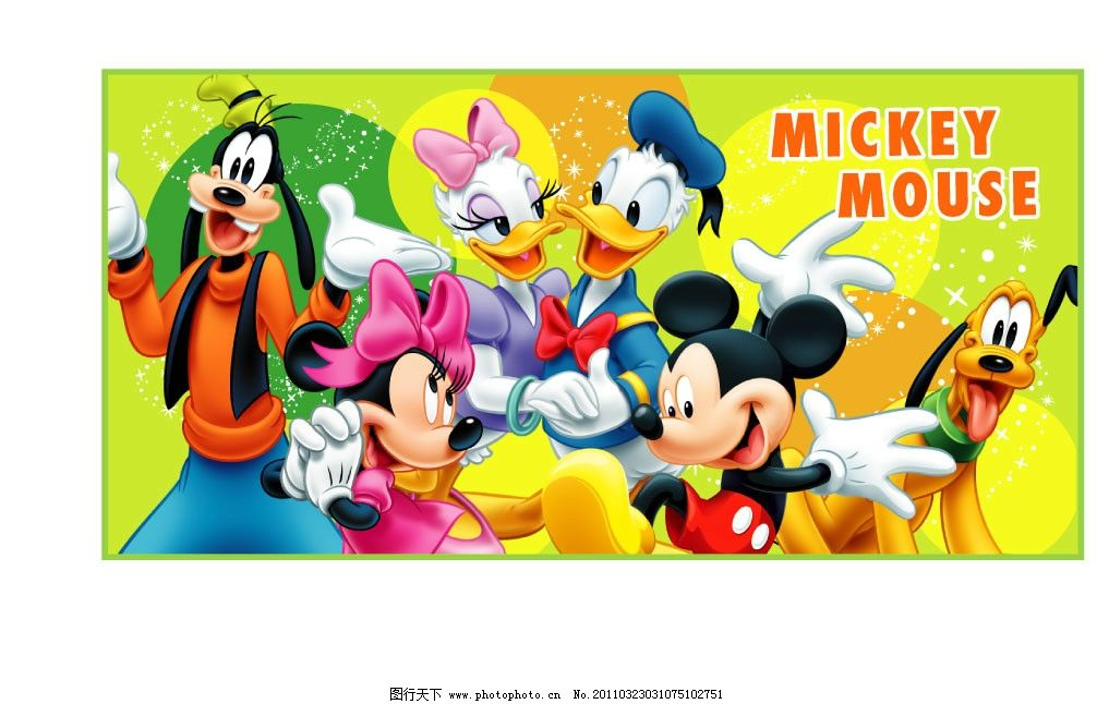 迪士尼米奇卡通全家图片