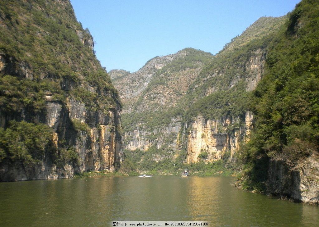 长江三峡 瞿塘峡 国庆游 山水 自然风景 旅游摄影 摄影 300dpi jpg