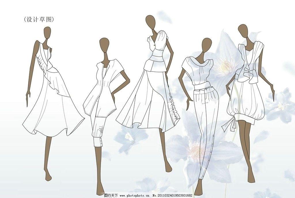 艺术服装 服装 抽象人物 服装系列 服装设计 花朵 其他 文化艺术 设计