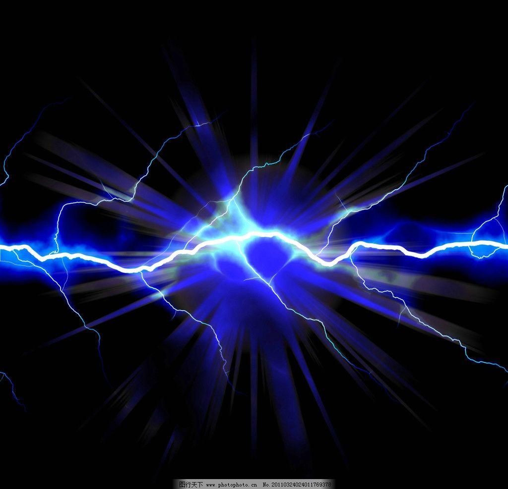 设计图库 自然景观 自然风光  闪电 电闪雷鸣 光线 壁纸 个性壁纸