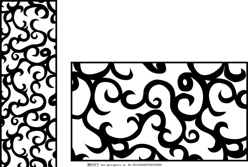 镂空平铺雕花素材矢量图