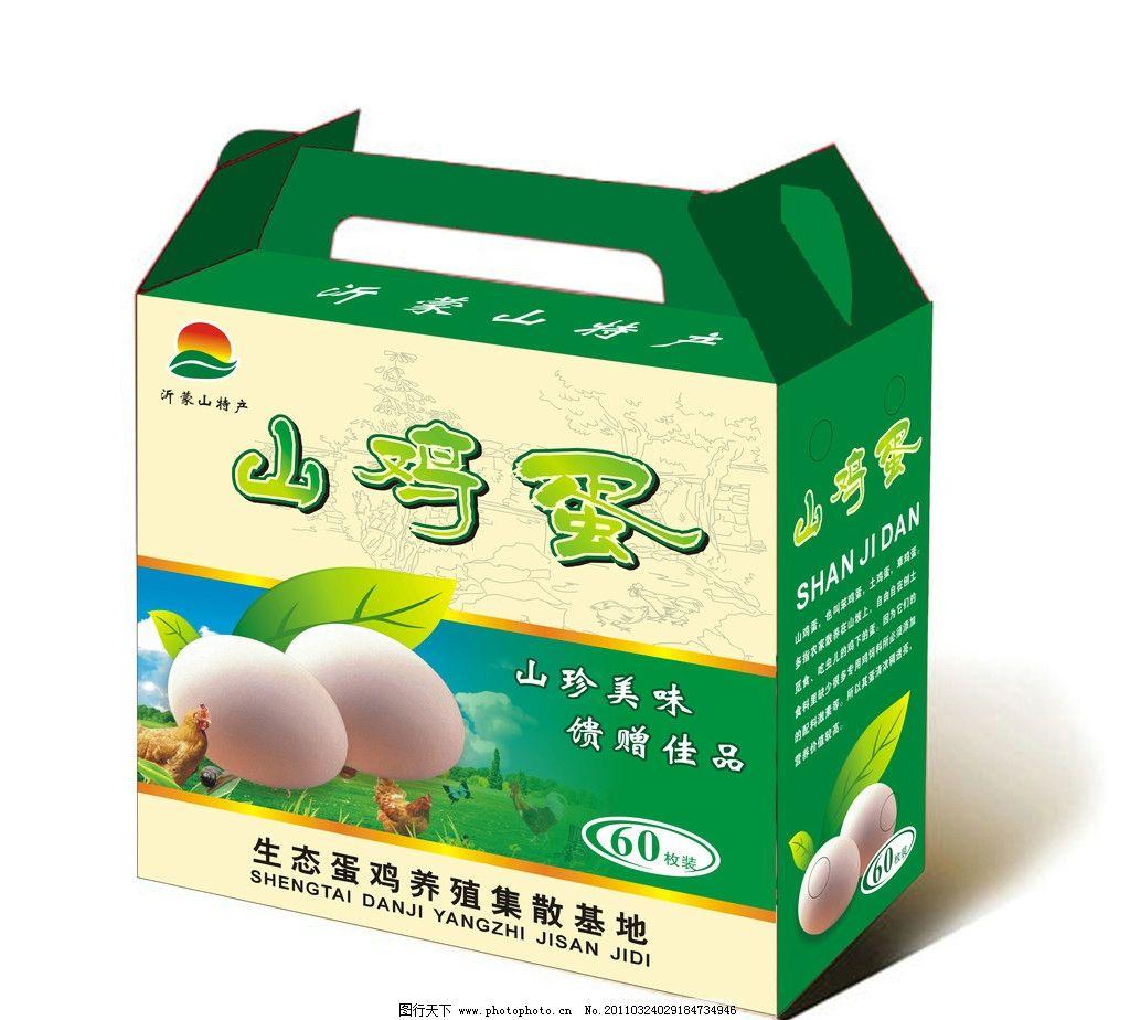 山雞蛋包裝設計圖片