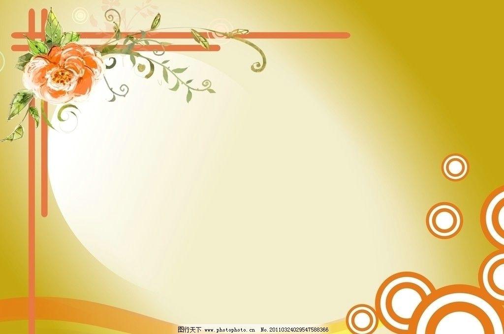 花纹边框 花纹 边框 金色背景 广告设计 矢量 cdr