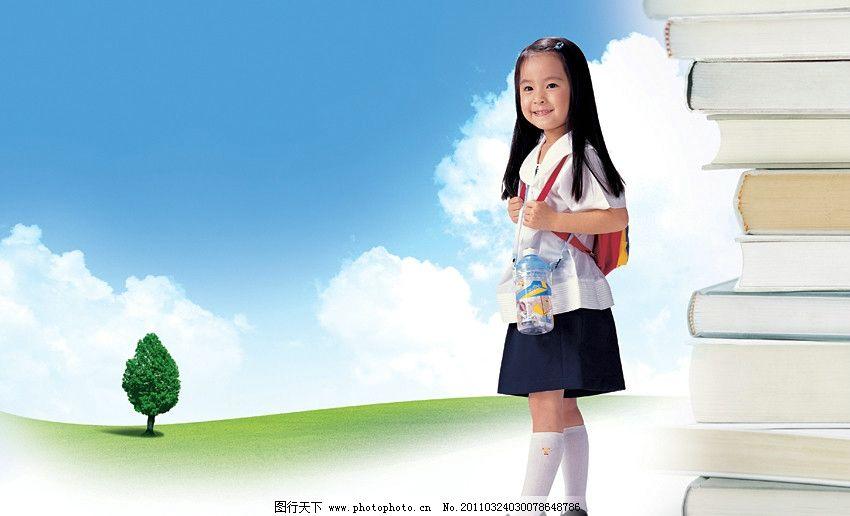 小学生 背书包 背着书包上学 学生背书包 背书包的学生 小孩背书包