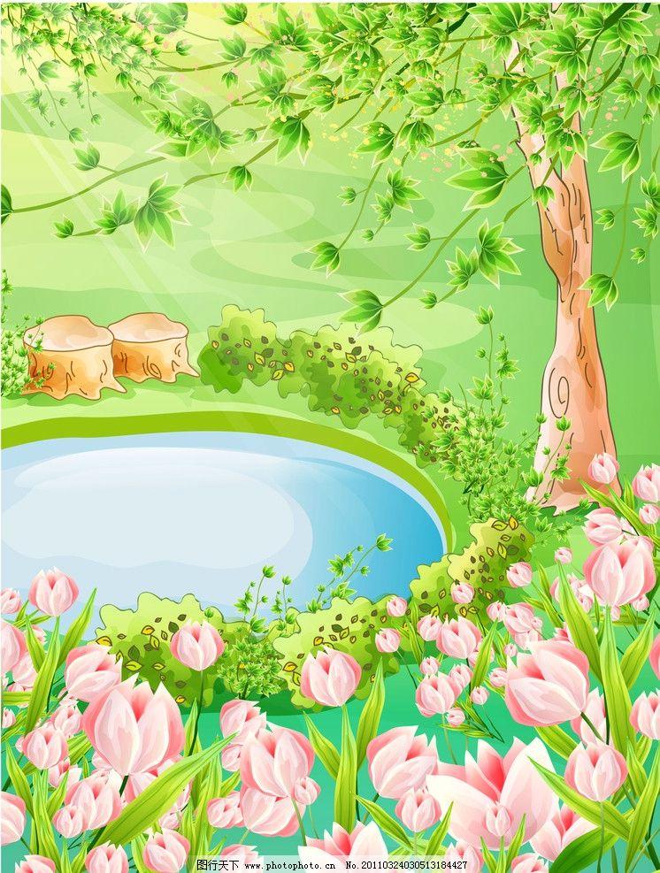风吹扬 卡通春天风景图片 大叔 郁金香 湖水 小湖 风景漫画 动漫动画