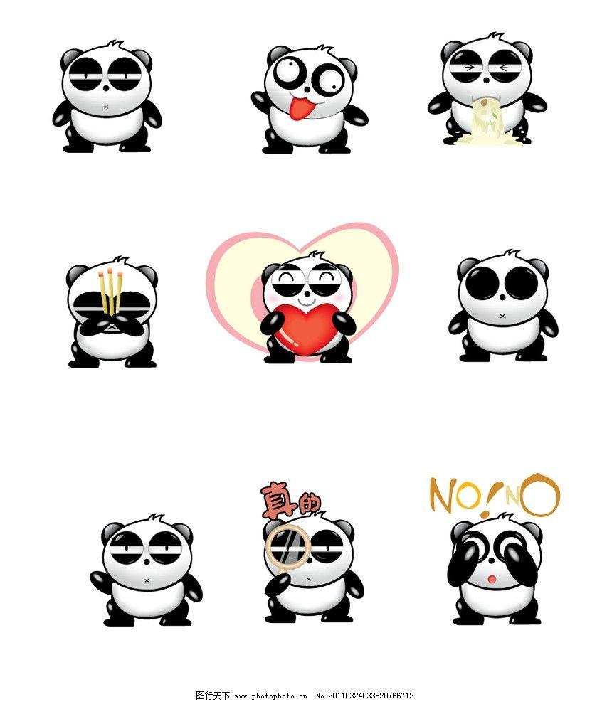 熊猫烧香 qq表情 熊猫烧香qq表情 可爱 搞笑 卡通 矢量素材 其他矢量图片