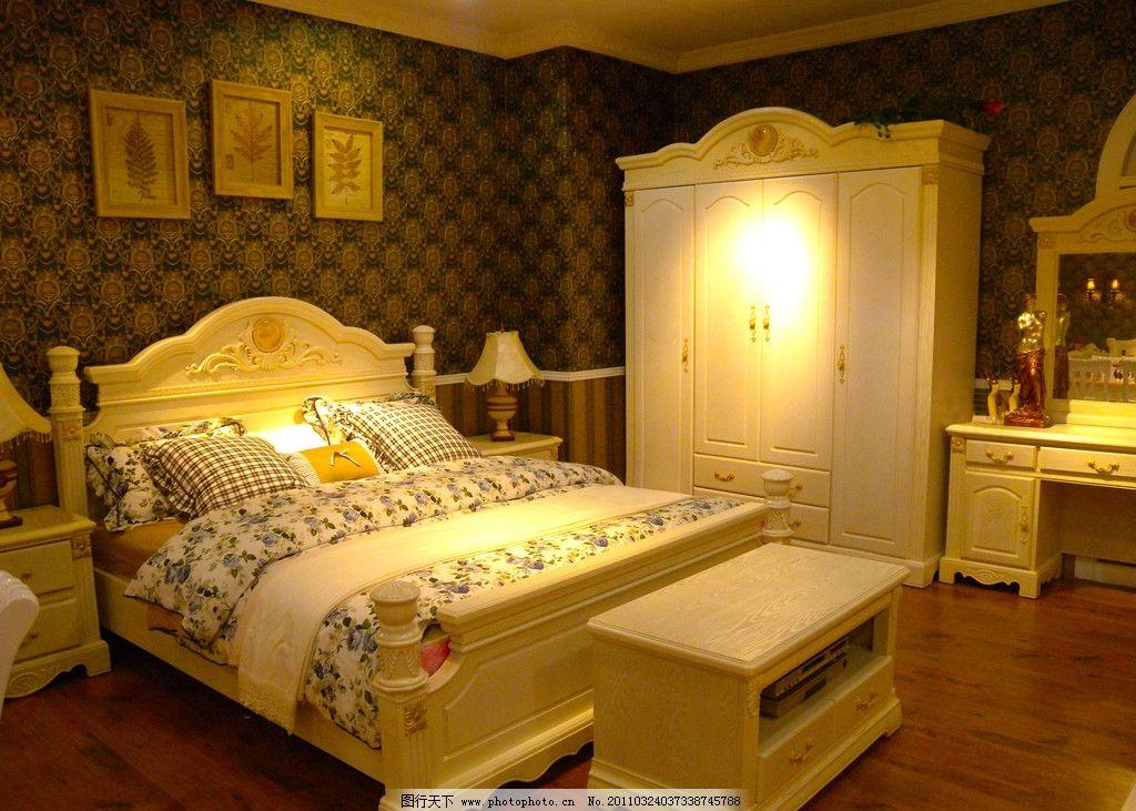 室内家具布置图片