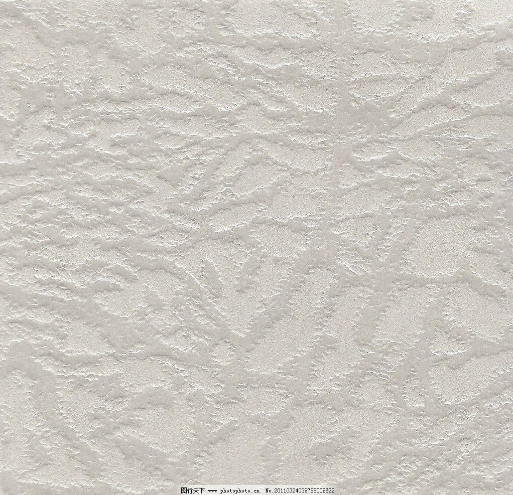 防滑地板 地板砖 地板砖纹理 地板材质 地板贴图 防滑地板砖 建筑材质