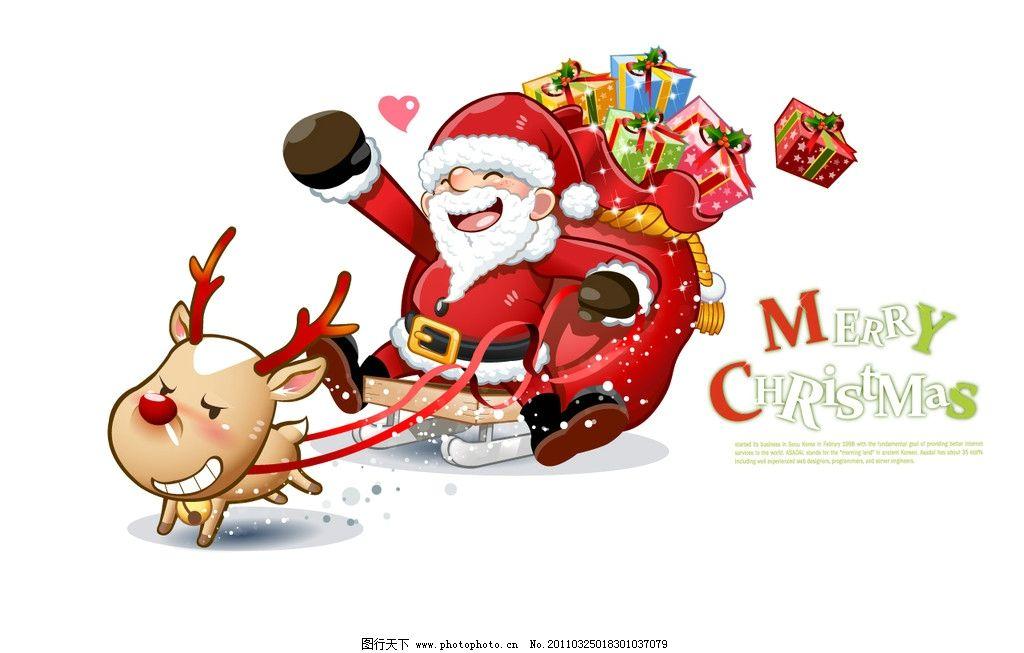 卡通圣诞人物 动画 可爱背景