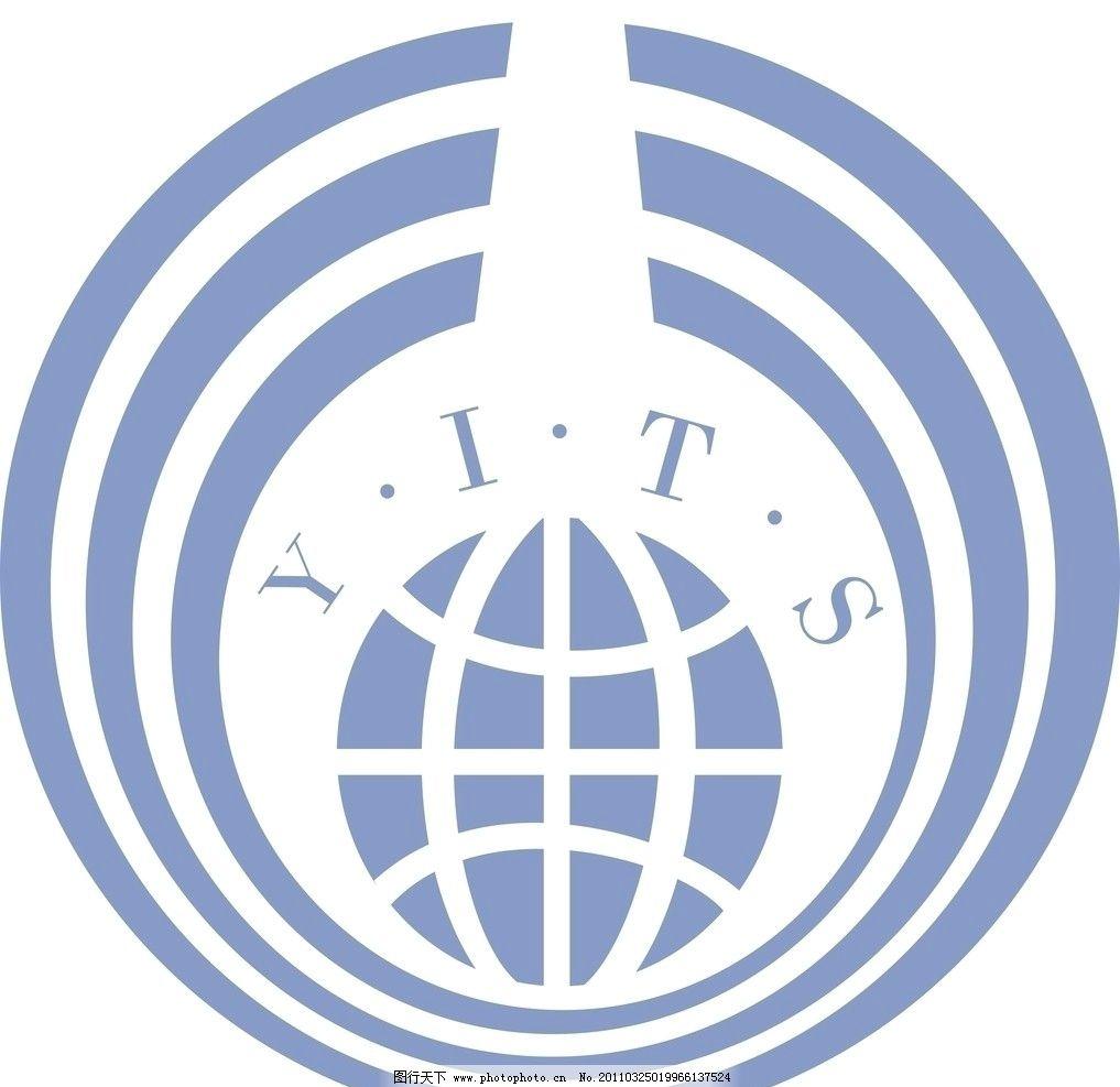 云南省国际旅行社 旅行社标志 标志 企业logo标志 标识标志图标 矢量