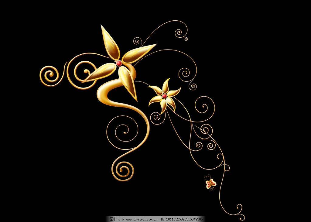 装饰图案 花边花纹 动感线条花纹 动感 线条 时尚花纹 花纹 卡片背景