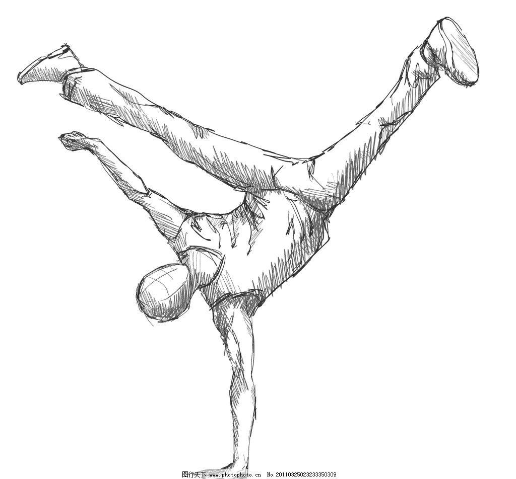 铅笔手绘街舞nike动作图片