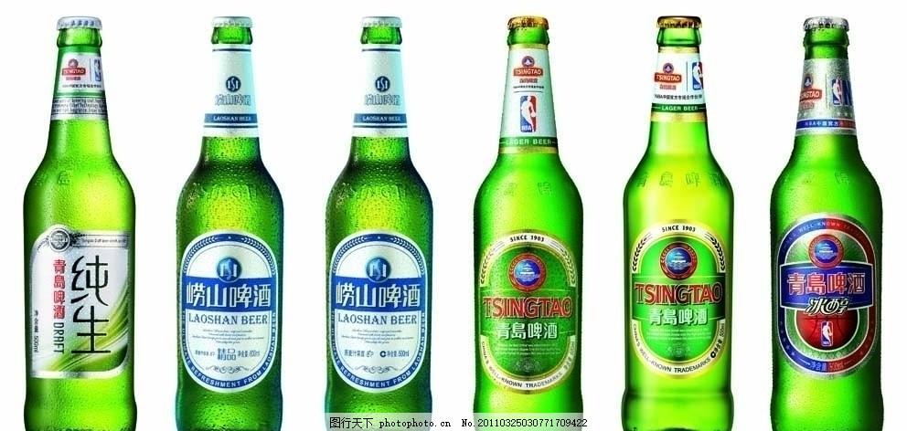 青岛啤酒 酒瓶 纯生 崂山 经典 冰醇 啤酒瓶 品牌元素 国内广告设计