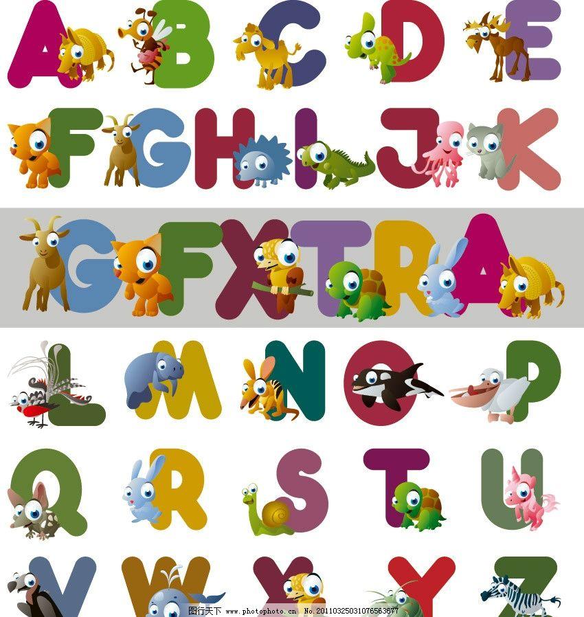卡通动物字母矢量图片