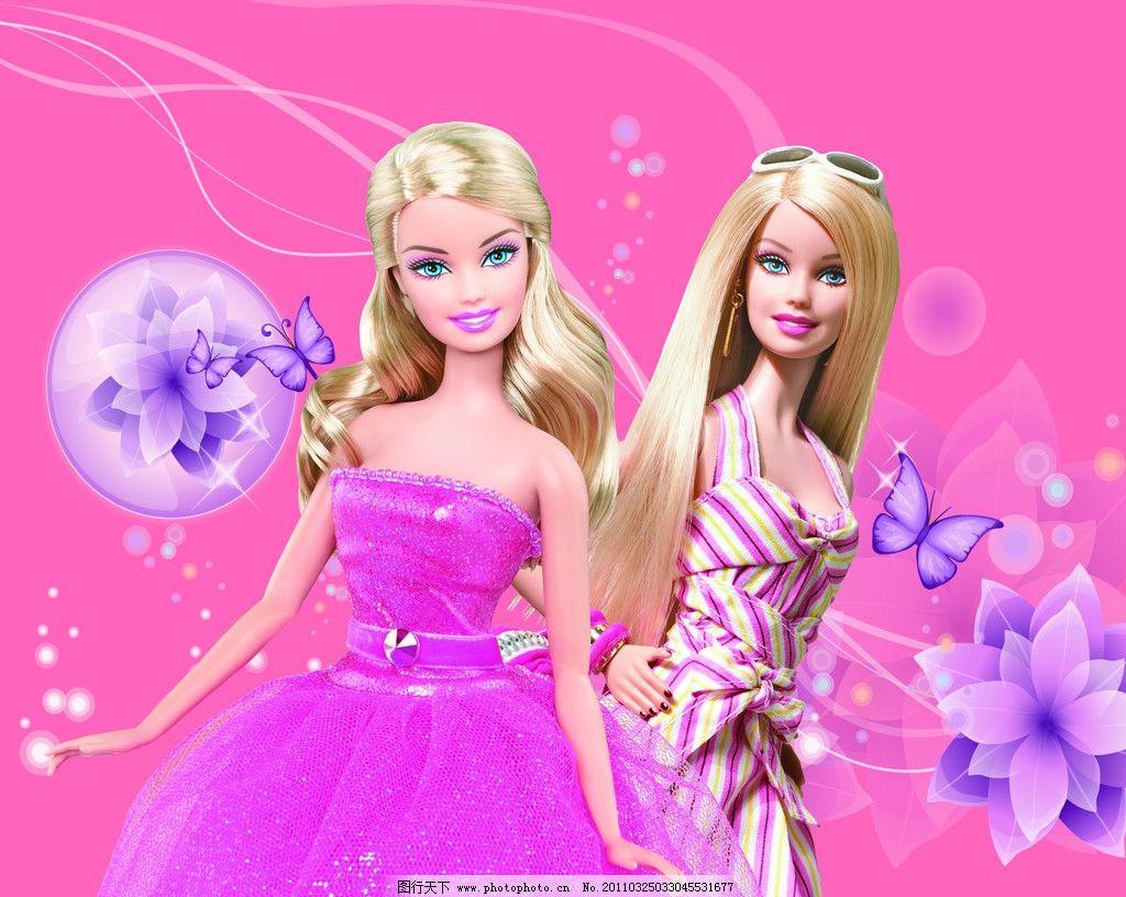 芭比 芭比公主 芭比娃娃 花 蝴蝶 线条 群子 眼镜 长发 金发