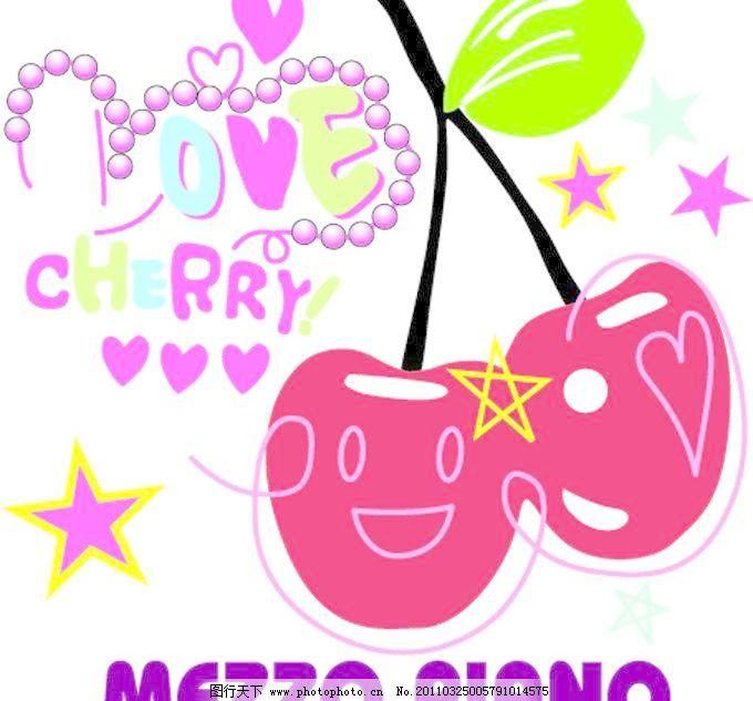樱桃 樱桃图片免费下载 卡通 其他矢量 矢量素材 水果 樱桃矢量素材