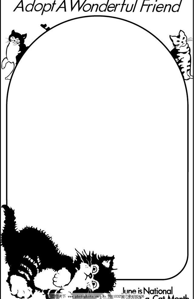 黑猫边框图片_游戏界面_ui界面设计_图行天下图库