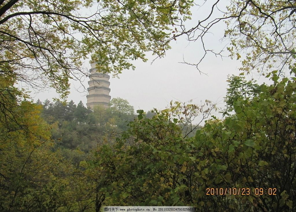延安 宝塔山图片