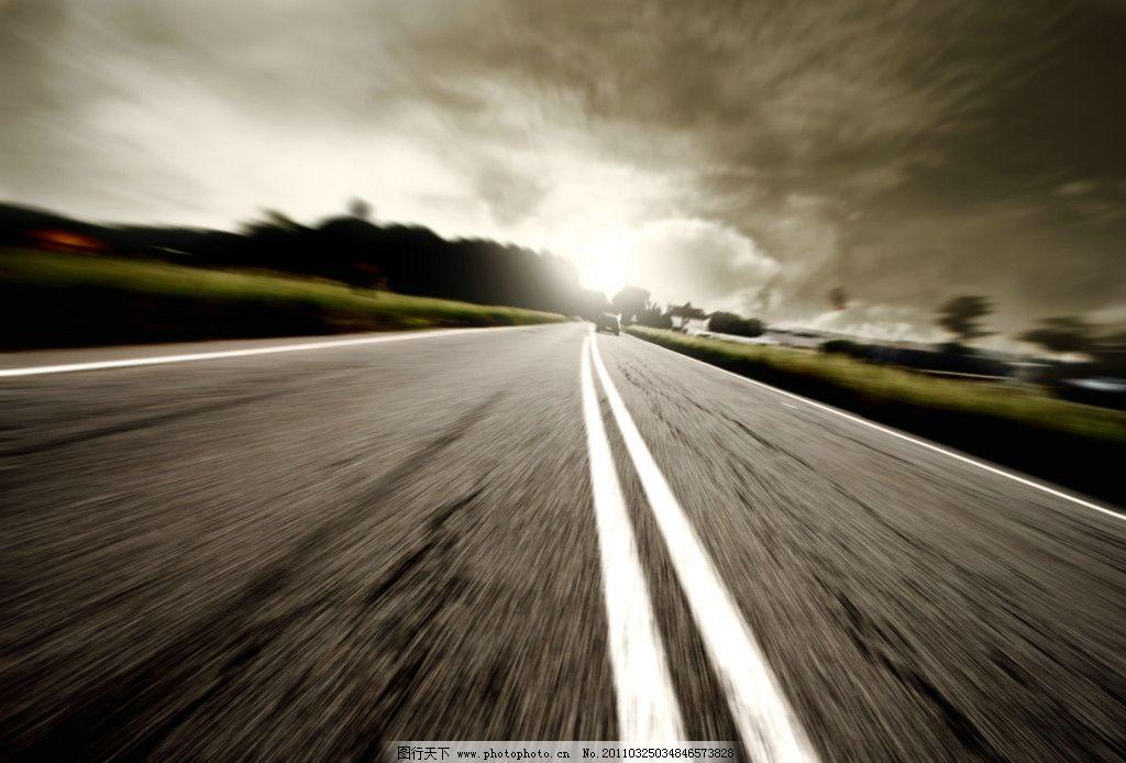 动感飞驰的公路 公路 笔直 天空 云彩 风景 风光 旷野 汽车 道路公路