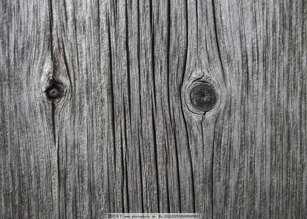 树木树纹高清 木纹 木板 材质 木头 肌理 纹路 纹理 底纹边框