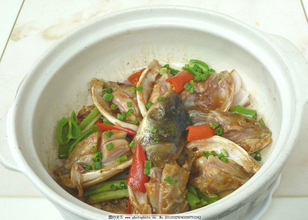 鱼头 煲仔鱼头 鱼头煲 传统美食 餐饮美食 摄影 180dpi jpg