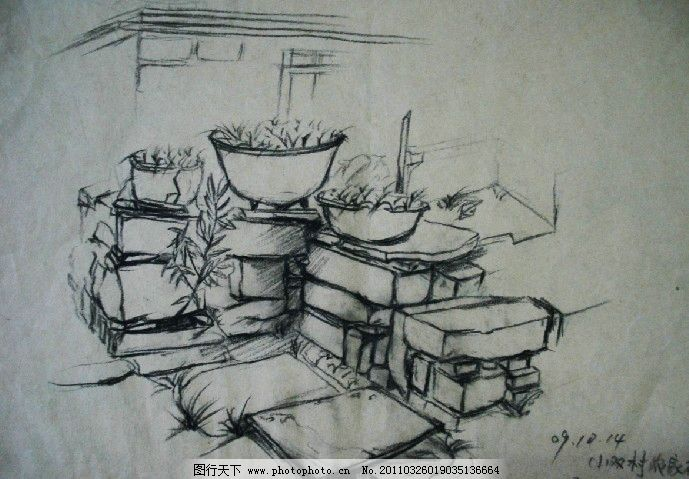 太行山速写 花池 碳铅画 小双村 绘画书法 文化艺术 设计 72dpi jpg
