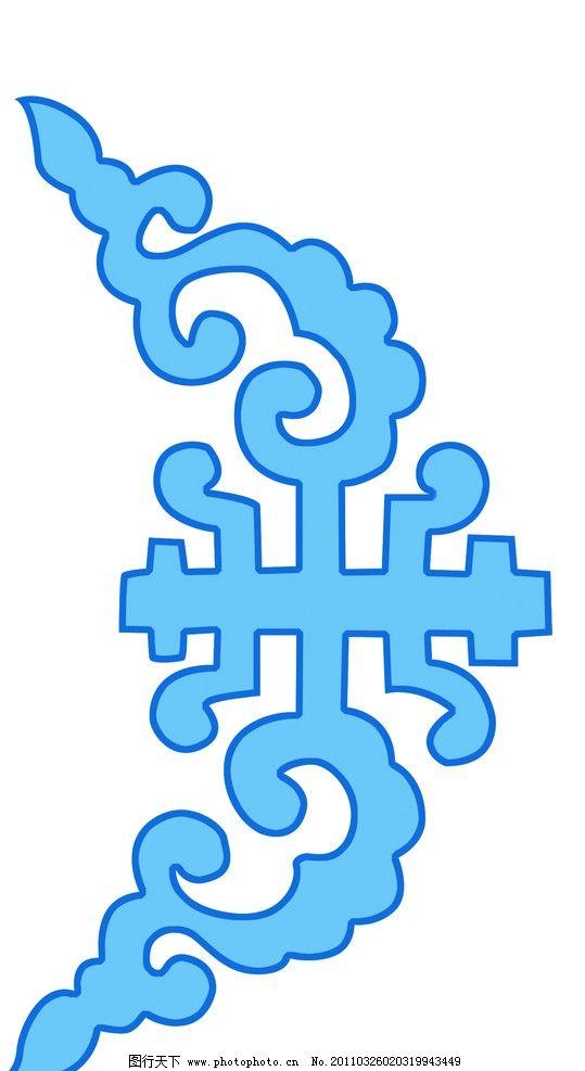 蒙古纹案 纹案 花边 花边花纹 底纹边框 设计 300dpi tif