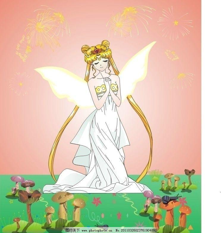 美少女战士 水冰月 小兔 婚纱 翅膀 卡通 人物 烟花 草地 美好 美满