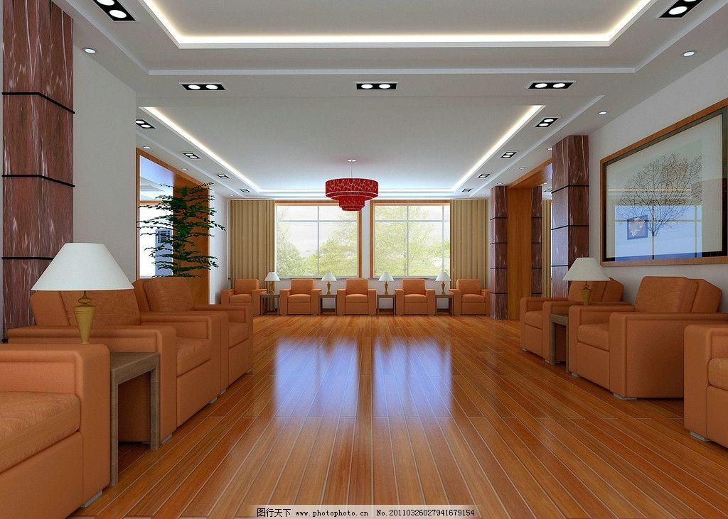 办公室效果图 办公 沙发 吊顶 效果 设计 室内设计 环境设计 96dpi