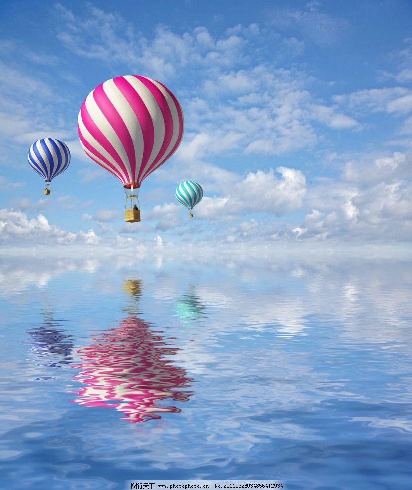 摄影图库 自然景观 自然风景  热气球 蓝天 白云 半空中的热气球 气球